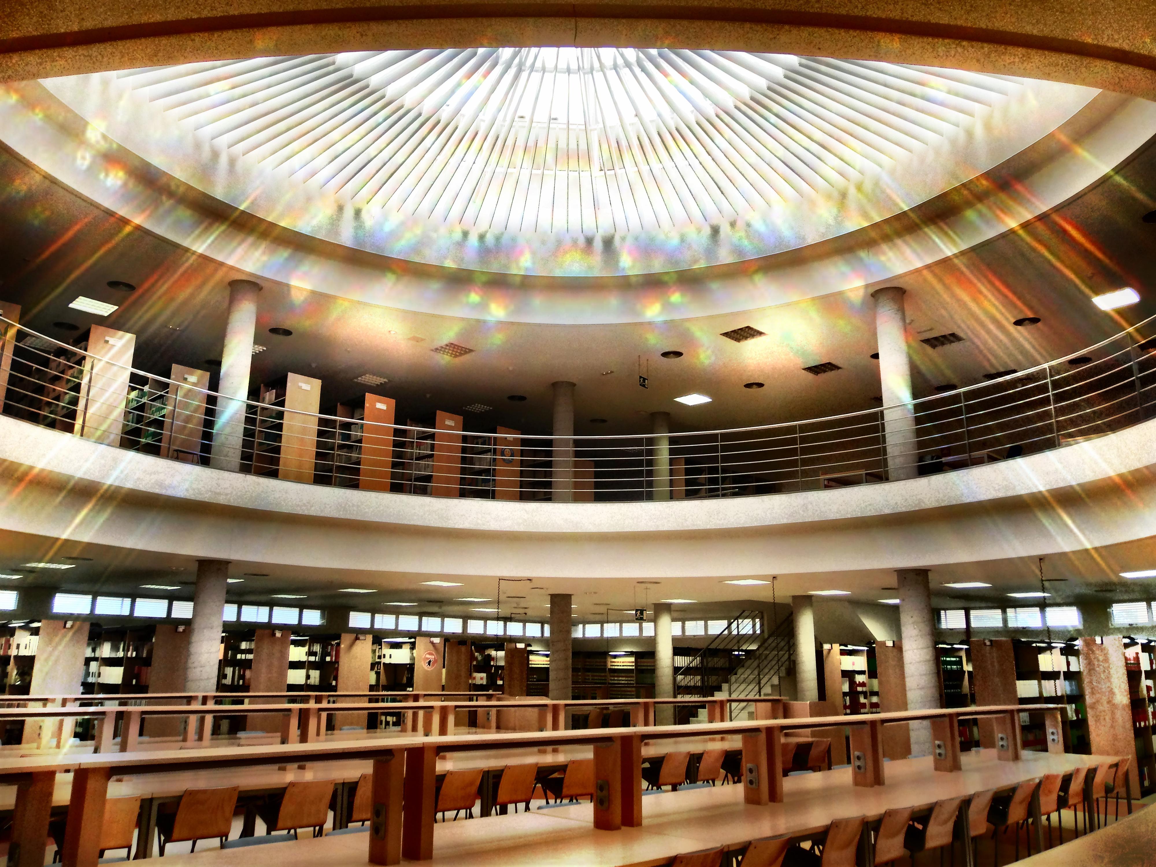 Biblioteca Nicolás Salmerón - Universidad de Almería