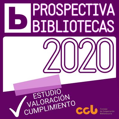 Prospectiva2020_cabecera
