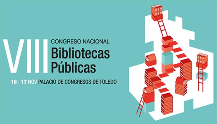 Cartel VIII Congreso Nacional Bibliotecas Públicas